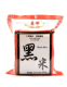 Chinese Black Rice (Forbidden Rice) by Honor